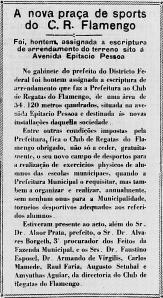 Estadio-da-Gavea